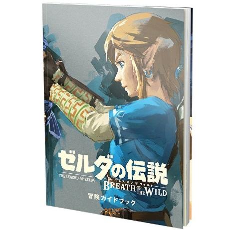 zelda-guide-book