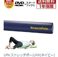 stretchpole mx