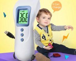 非接触型体温計 おすすめ