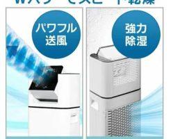 IJD-I50 電気代