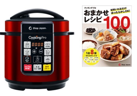 クッキングプロの炊飯でかかる電気代